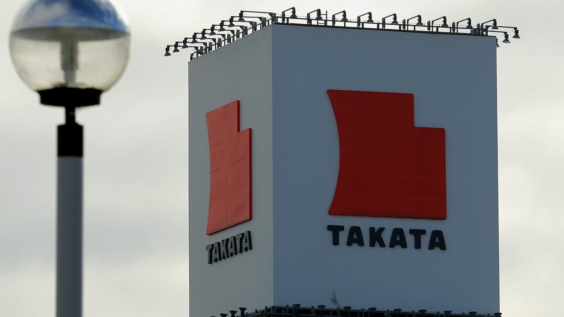 Takata Corp. Factories As The Selection of A Bidder Is Delayed