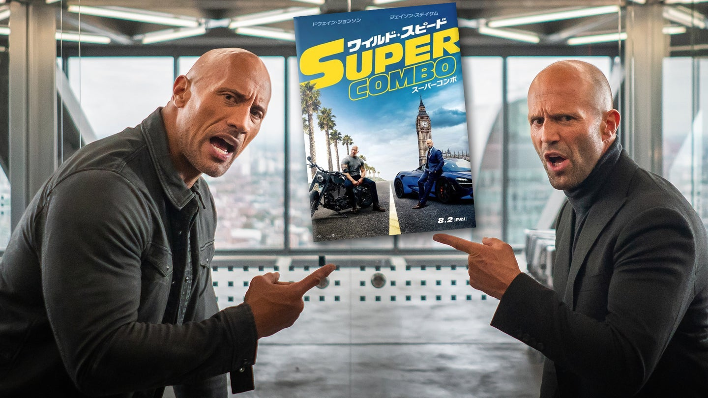 hobbs and shaw super combo