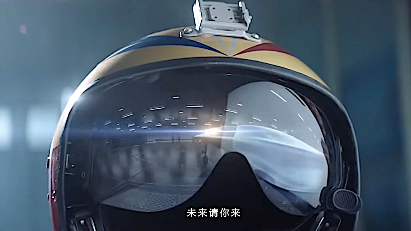 A rendering of a flying-wing type aircraft seen in a 2021 Chinese People's Liberation Army Air Force recruitment video.