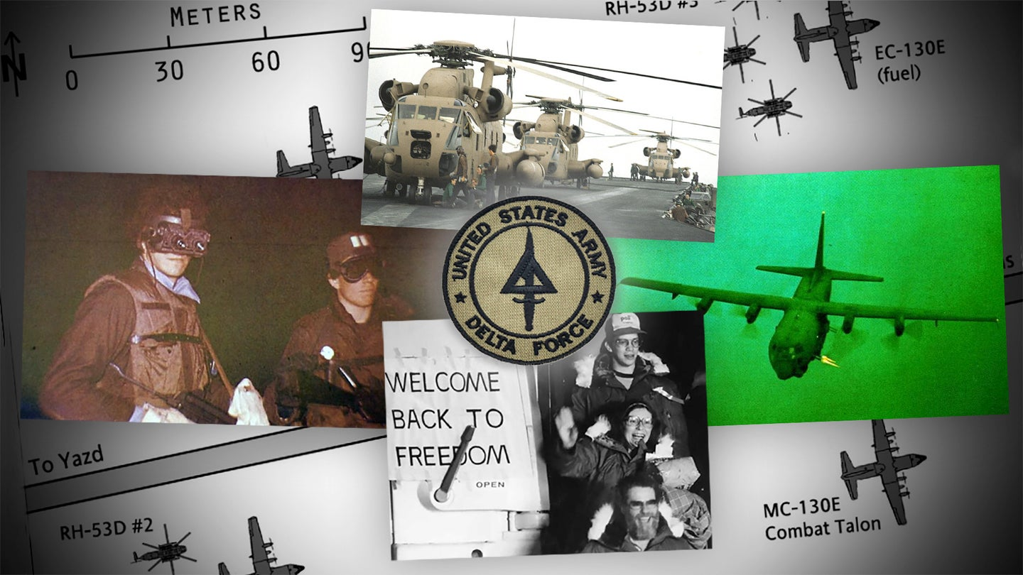 A composite of images relating to the attempted rescue of US hostages from Iran in 1980.