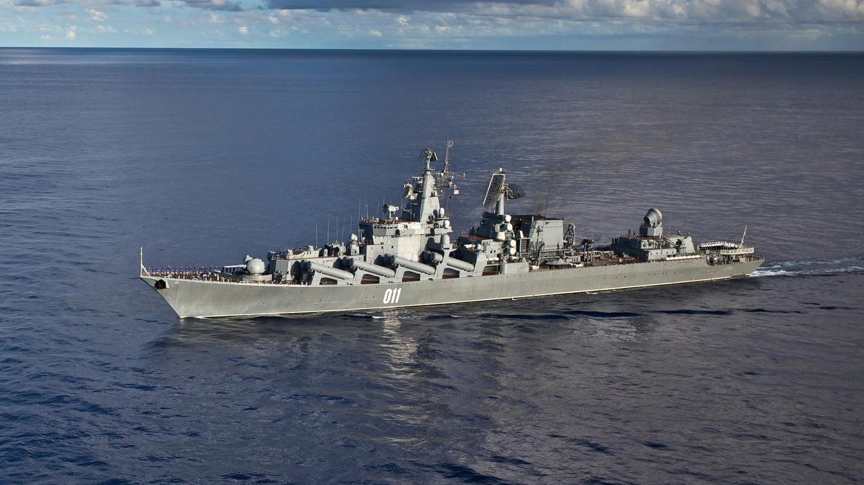 Russian Navy cruiser Varyag